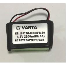 Akü 4.8V 2200 mAh Nİ-MH [ Battery] 12681