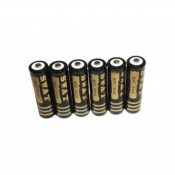 Microbattery (20)